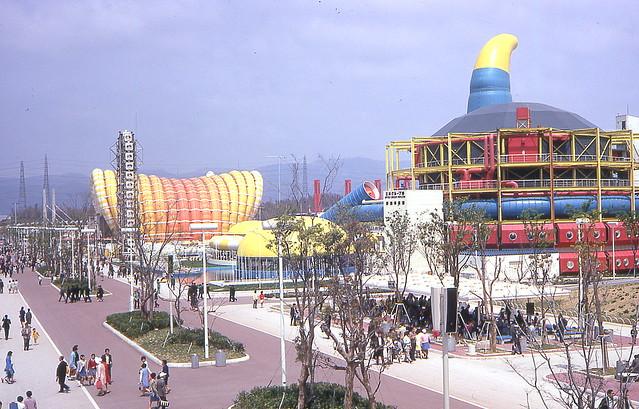 10-33 Expo 70