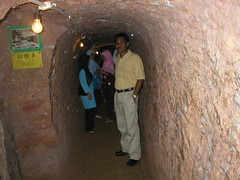 miner(0.0), formation(0.0), caving(0.0), tunnel(1.0),