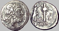 95/2 VB Half Victoriatus, Jupiter Victory trophy, S for Semis mark. Uncertain Italian mint perhaps Vibo Valentia. 212-208BC. Very rare denomination