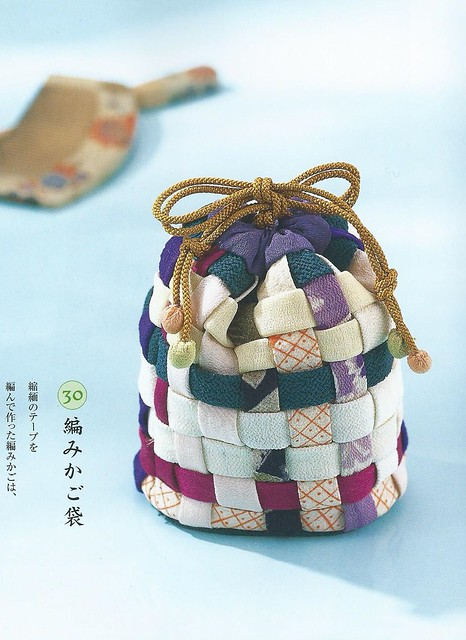 Japanese Traditional Woven Bag Pic