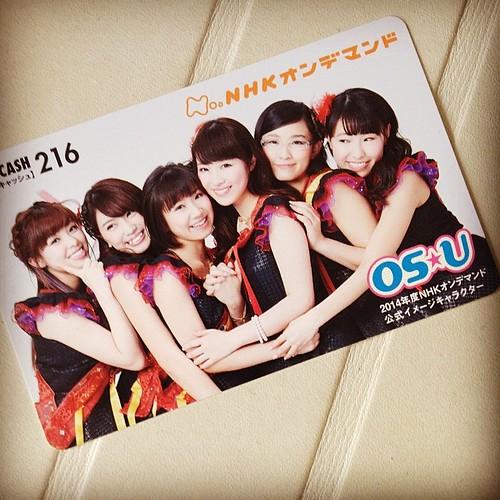 ★OS☆Uオスラバ感謝祭 in名古屋国際ホテル