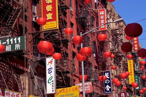 Facade in Chinatown, New York