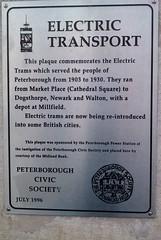 Photo of Grey plaque № 3896