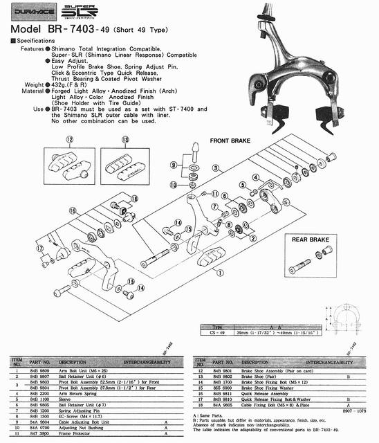dura ace br 7403 brake caliper specifications parts flickr photo sharing. Black Bedroom Furniture Sets. Home Design Ideas