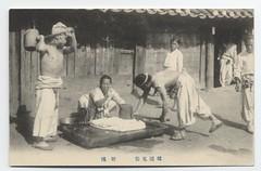 Pounding rice cake