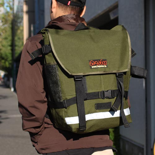 *BAGABOO* ransel backpack