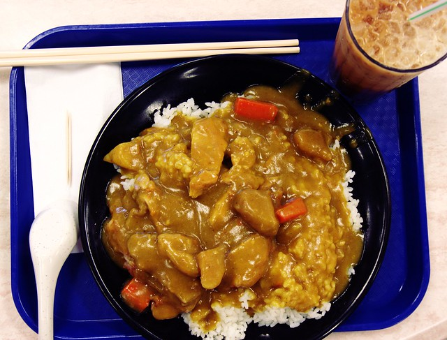 Day 313 - Japanese Chicken Curry and Rice | Flickr - Photo Sharing!