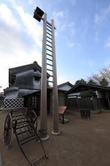 Japanese traditional style watch tower / 火の見櫓(ひのみやぐら)