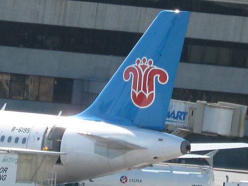 China southern airlines - China southern airlines guangzhou office ...