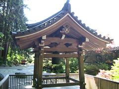 gazebo(0.0), pagoda(0.0), outdoor structure(1.0), pavilion(1.0), shinto shrine(1.0), chinese architecture(1.0), shrine(1.0),