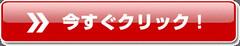 ヘルシーバンク 健康茶 スルッティーの公式サイトへ
