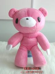 BB-006  粉紅色熊仔公仔