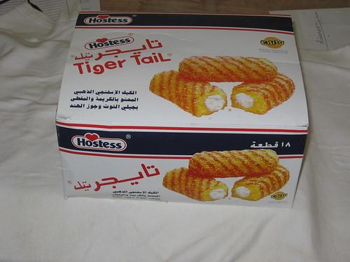 Hostess Tiger Tails