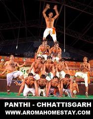panthi Chhattisgarh 6