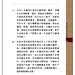 HK-Gonpo-book-1_Page_30