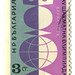Bulgaria Postage Stamp: Chess Olympics