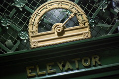 Executive Brand Elevator Pitch