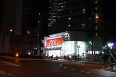 スーパーみらべる 中井店
