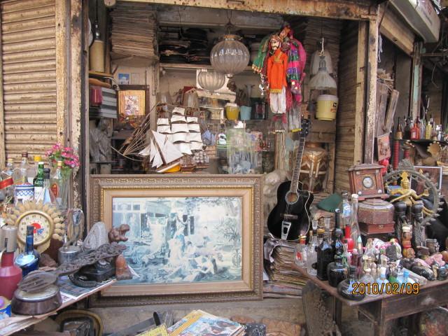 chor bazaar - photo #18