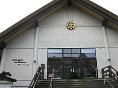 Konko Church