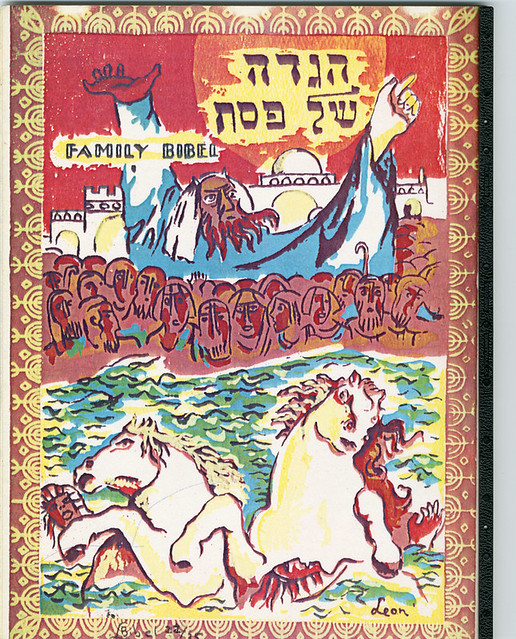 Passover Haggadah [2009-0-31-186]