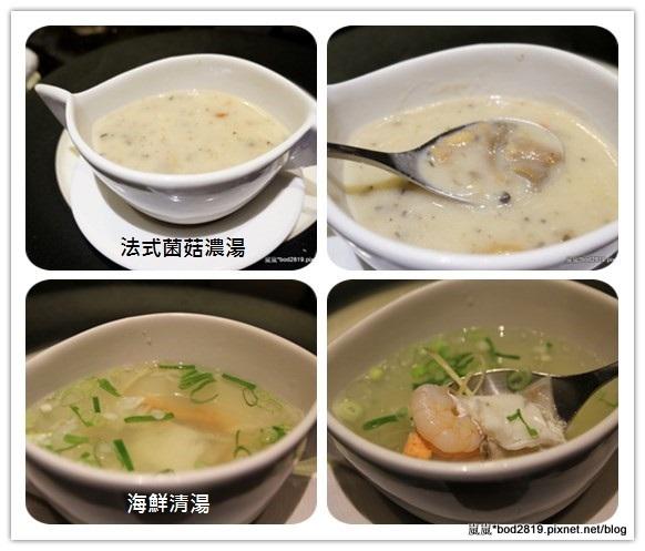 soup-001.jpg