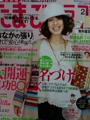 poster(0.0), art(1.0), pattern(1.0), tabloid(1.0), advertising(1.0),