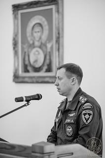 Молебен в Спасском соборе 420