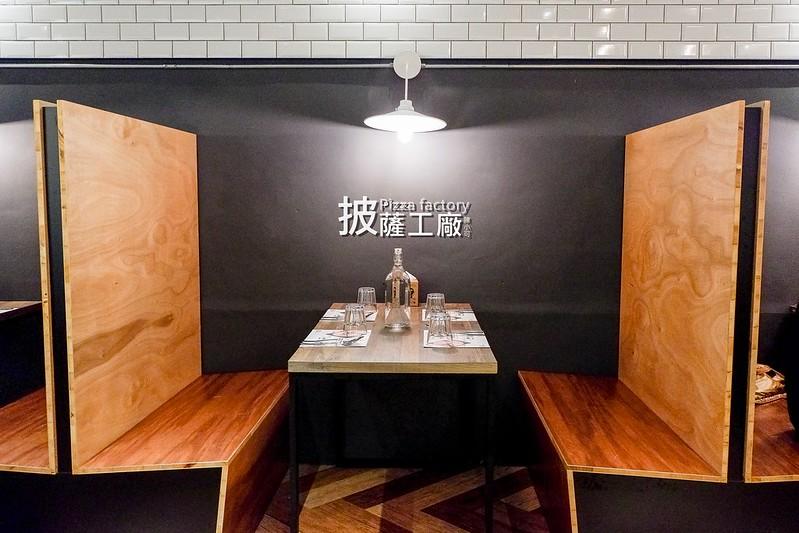 【新北市三重餐廳】大台北第一間!Pizza factory 披薩工廠三重店,披薩 義大利麵 燉飯,三重適合聚餐的推薦