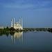 Small photo of Adana, Turkey