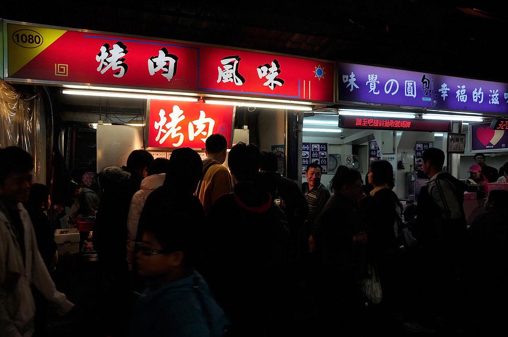 羅東夜市-烤肉老店 & 包心粉圓