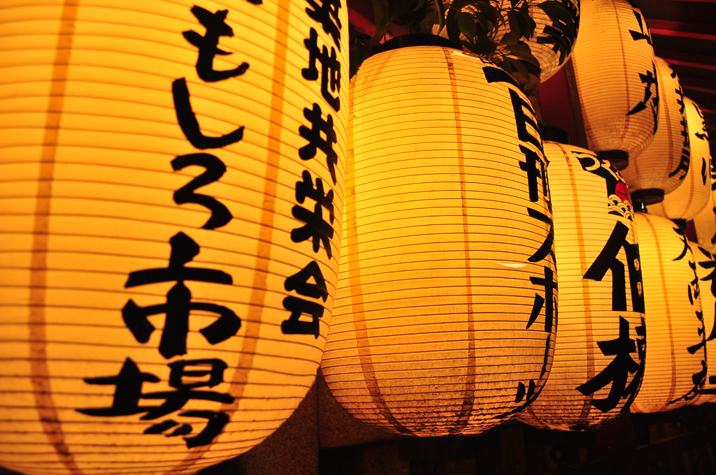 Lampions in Tsukiji