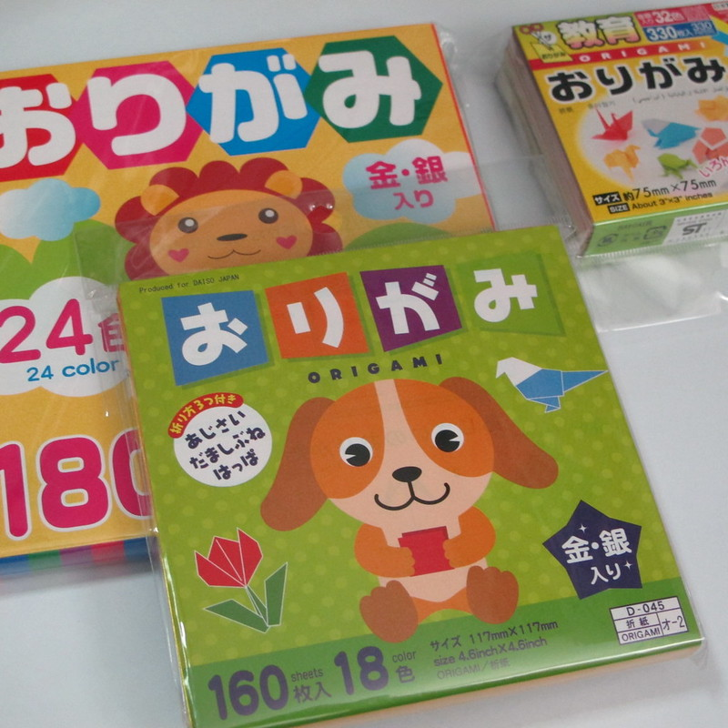 เลือกซื้อกระดาษสำหรับพับโอริงามิ (Origami paper) 013