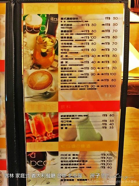客林 家庭式 義大利餐廳 台中 北屯區  56