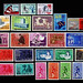 SVN stamps 17