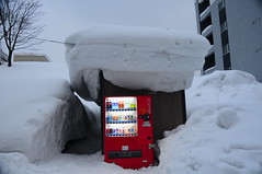 Niseko vending machine