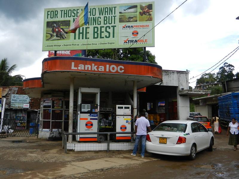 Заправка Шри Ланки