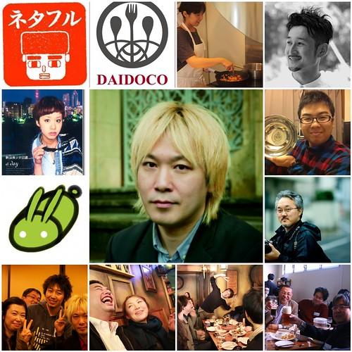 新潟ソーシャルメディアクラブ #14