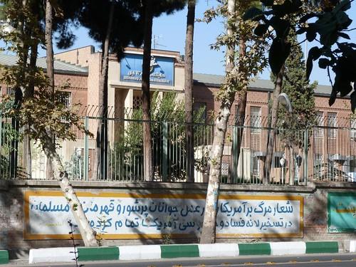 Ex Embajada de Estados Unidos en Teherán (Irán)