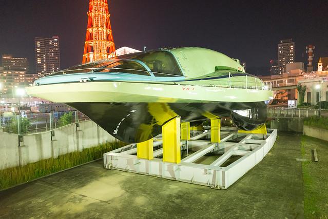 神戸海洋博物館 ヤマト-1
