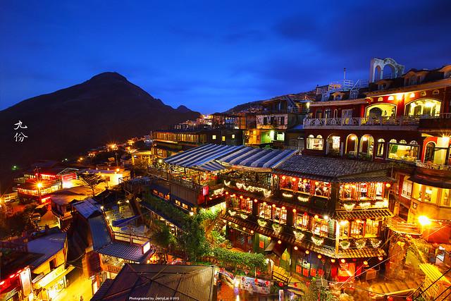 """Jioufen """"a-mei-teahouse"""" in Keelung Taiwan 九份 阿妹茶樓"""