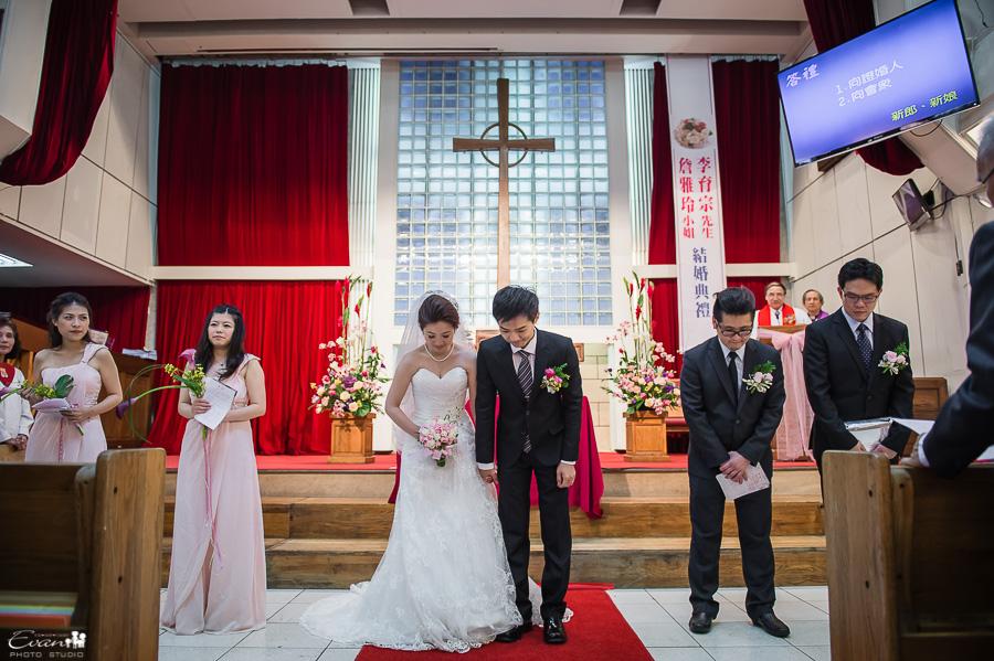 育宗、雅玲 婚禮紀錄_142