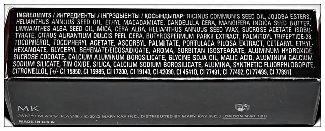 Губная помада True Dimensions от Mary Kay