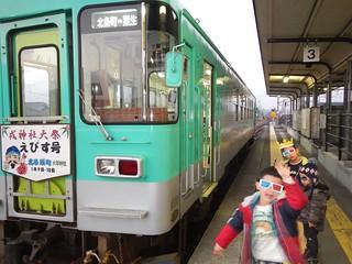 北条鉄道 by wishigrow