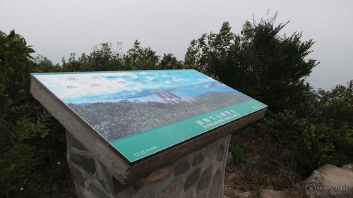 Shek O Country Park