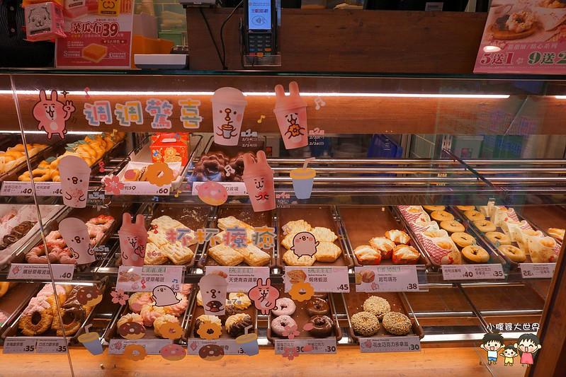 超可愛甜甜圈 003