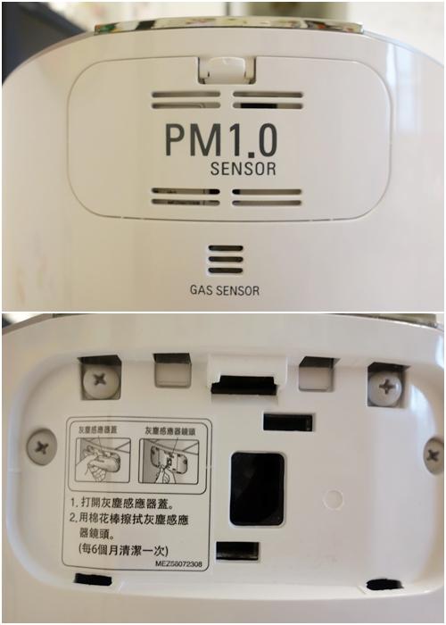 LG PuriCare超淨化大白清淨機 (33).jpg