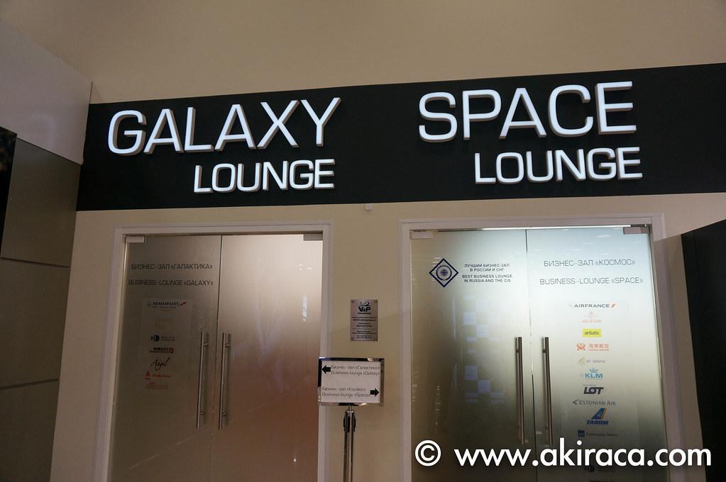 svo_galaxy_lounge-4