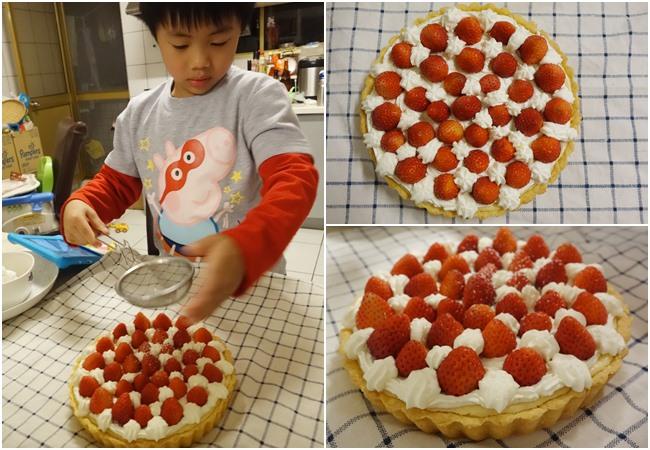 鐵塔牌 草莓乳酪派(5).jpg