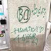 Göteborg :heart: #broderdaniel #bd #bede
